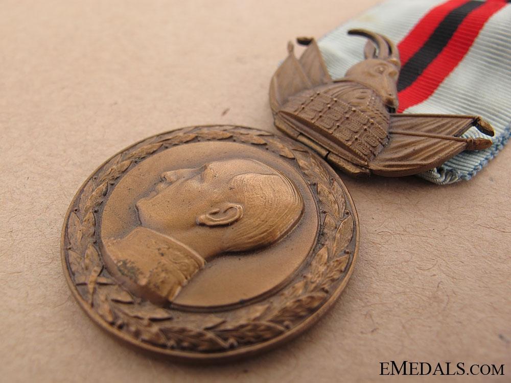 Order of Bravery 1928