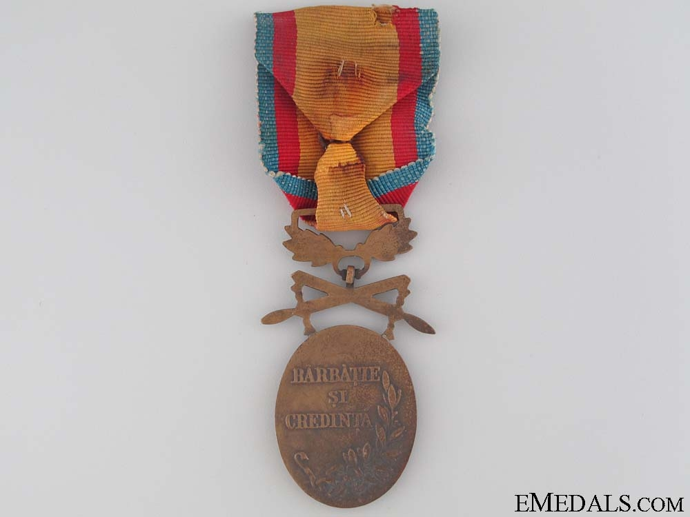 Medal for Manhood and Loyalty - 3rd Class