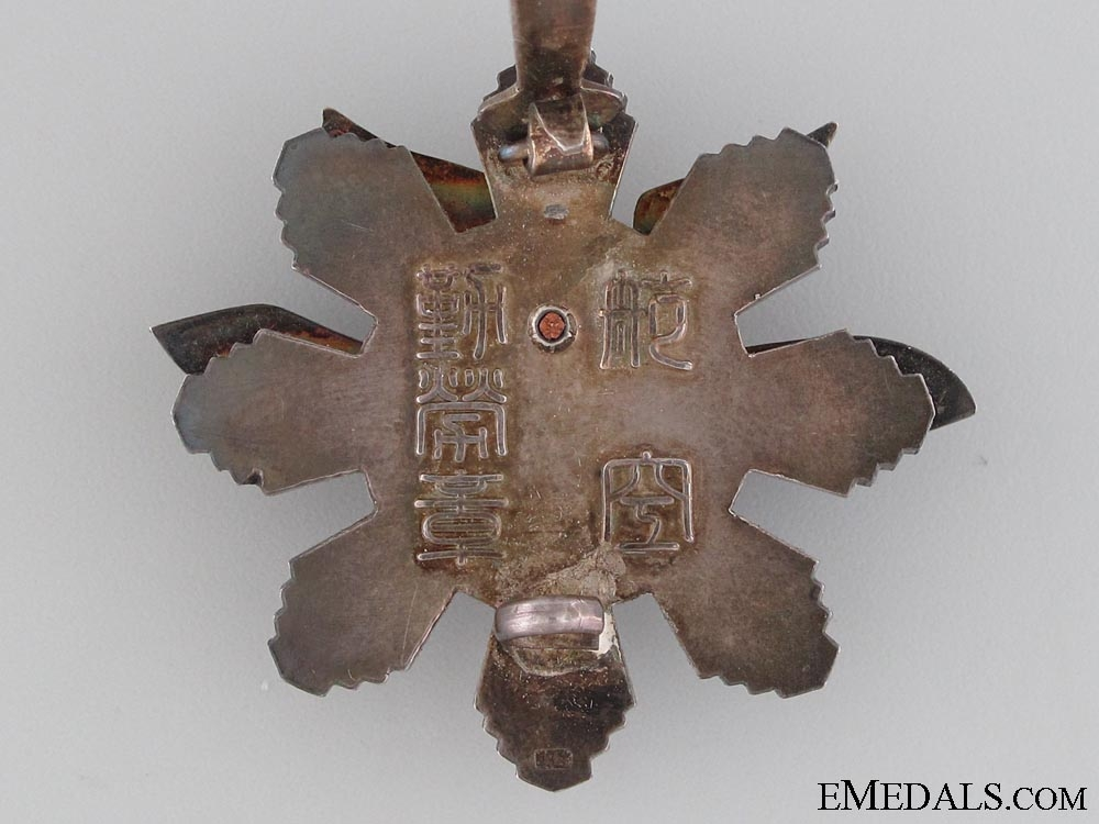 A Rare Second War Japanese Aviation Excellence Badge