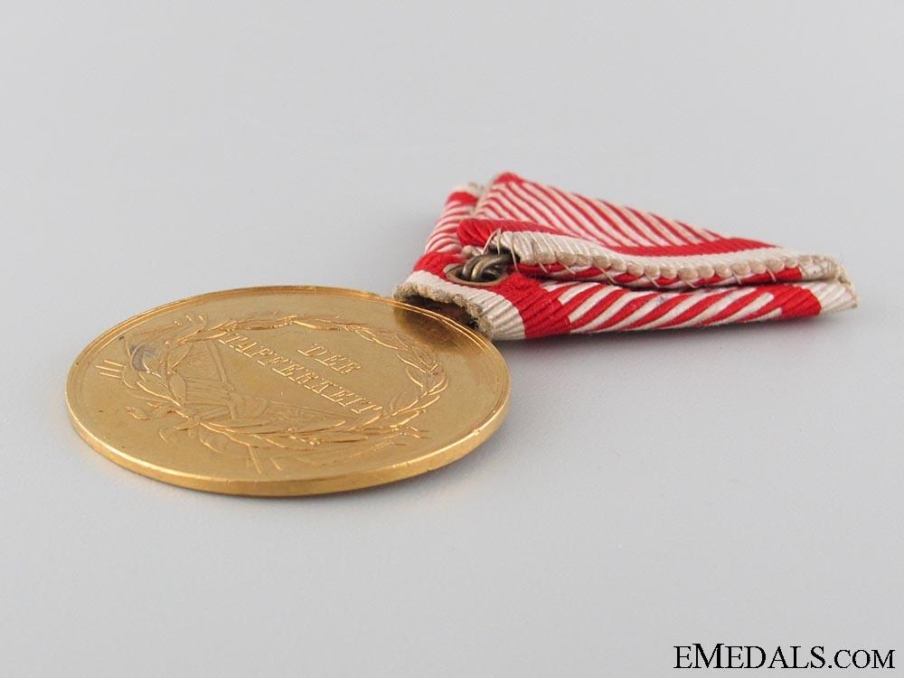 Austrian Golden Bravery Medal in Gold