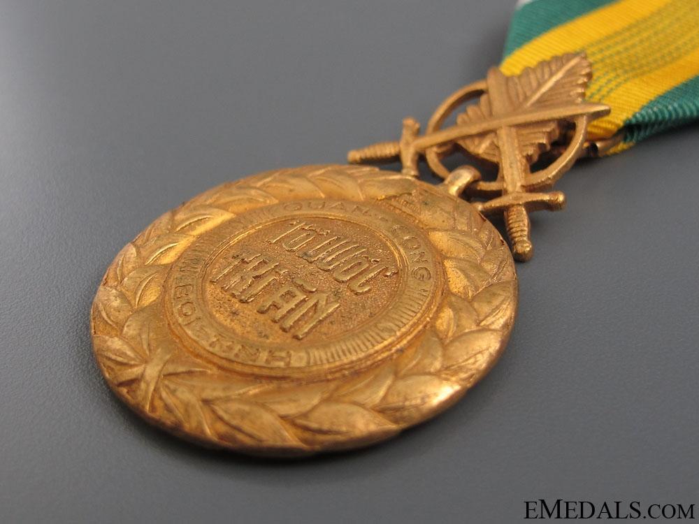 Vietnam Military Merit Medal