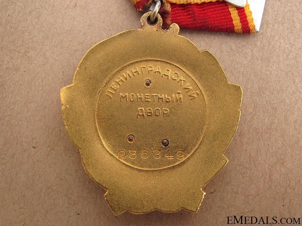 The Order of Lenin