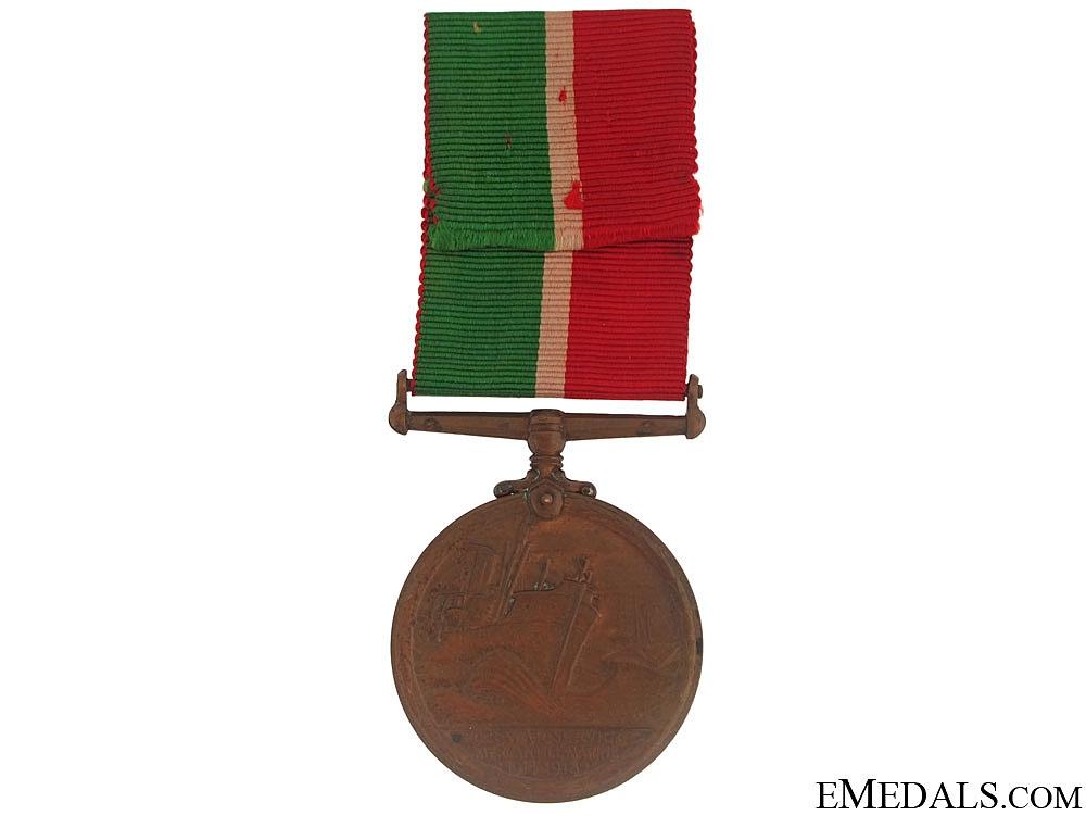 WWI Mercantile Marine War Medal - William Vaughan