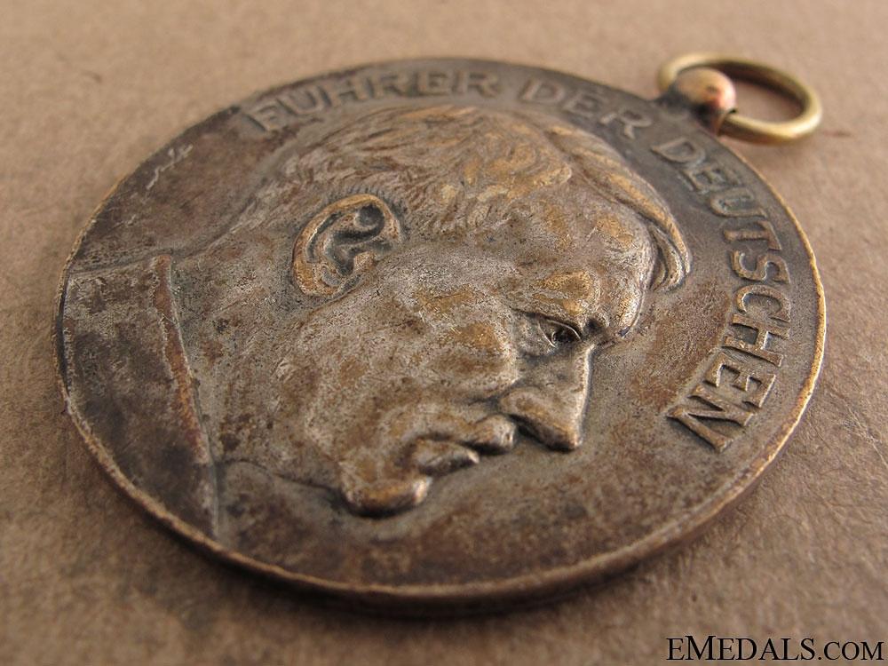 AH Shooting Medal