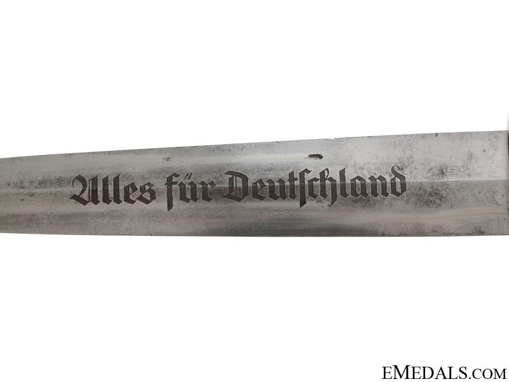 NSKK Chained Leader's Dagger