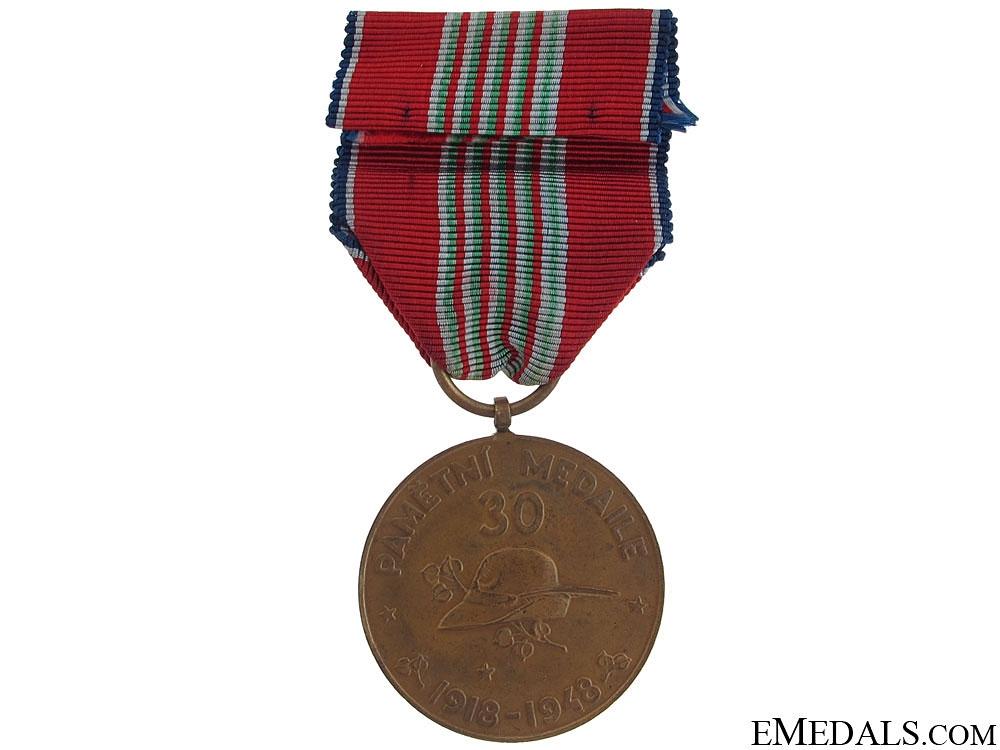 Commemorative Medal of Italian Legion 1918
