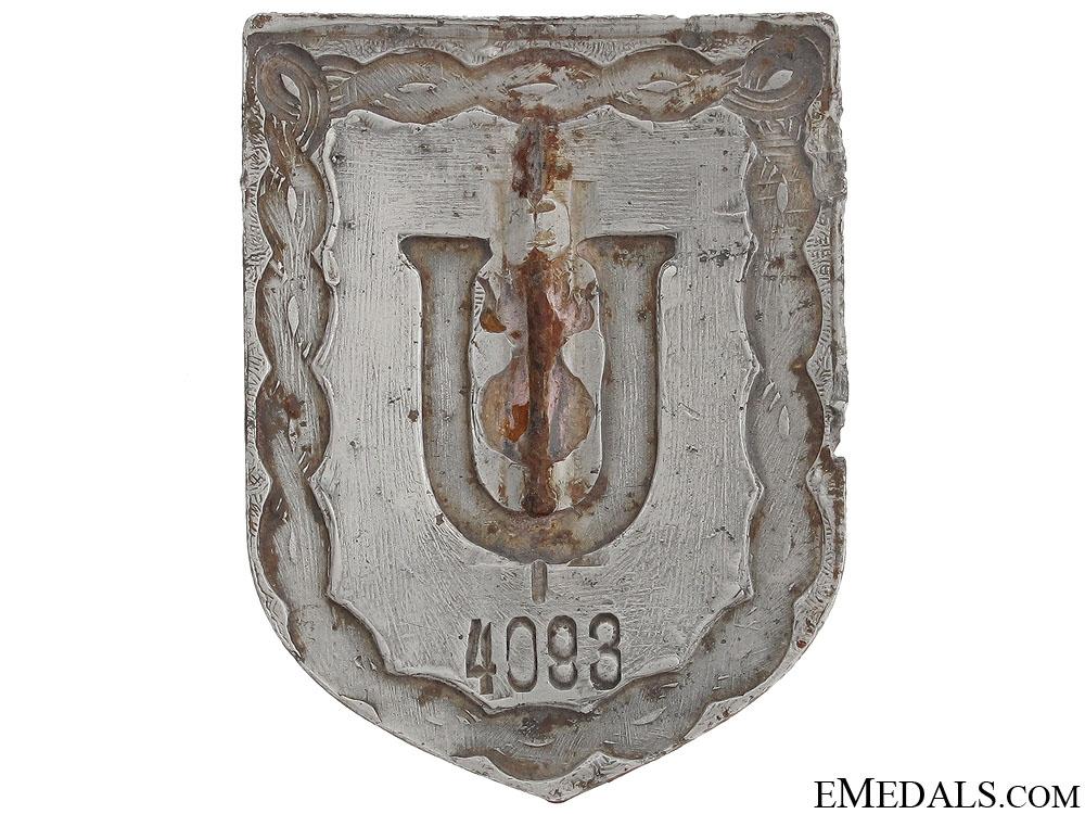 "Croatian ""Obrana"" (Defence) Badge"
