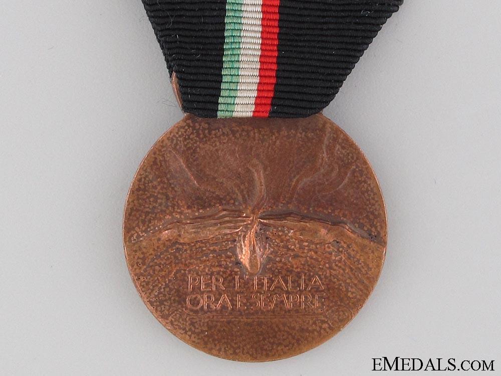 """Ora e Sempre"" Merit Medal"