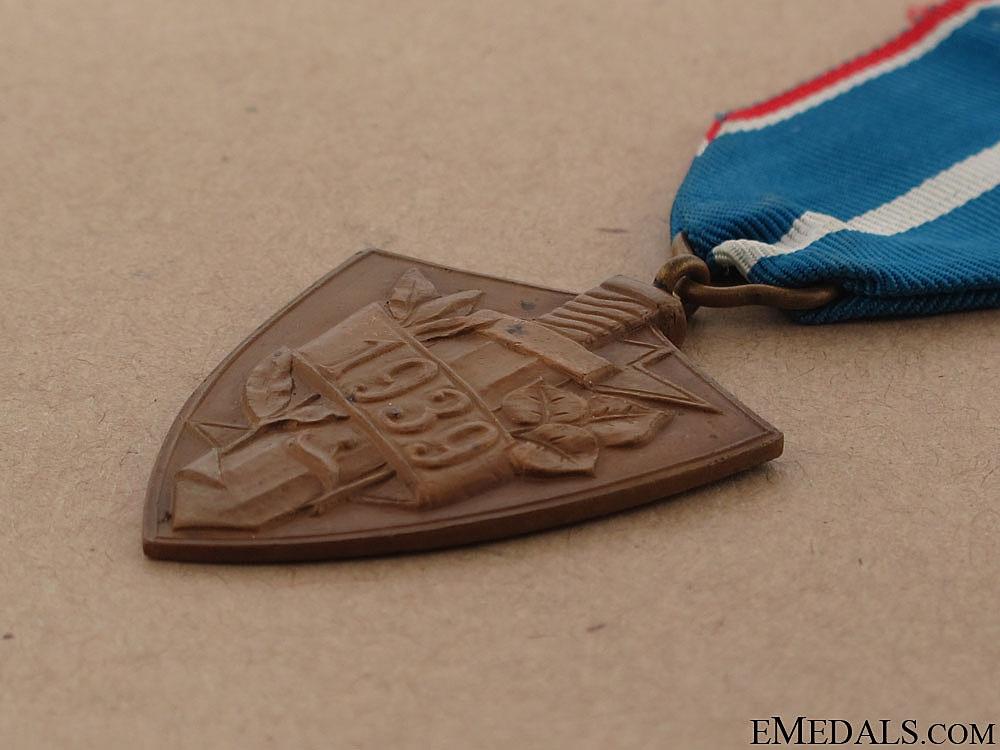 Defence Medal 1939