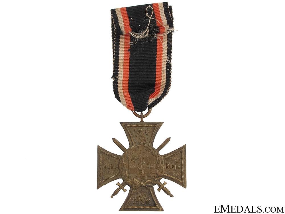 Marine-Korps Commemorative Medal