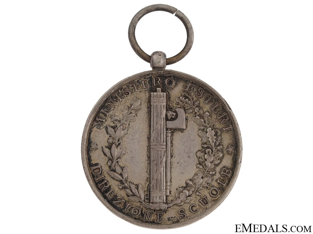 Foreign Ministry Management Schools Medal