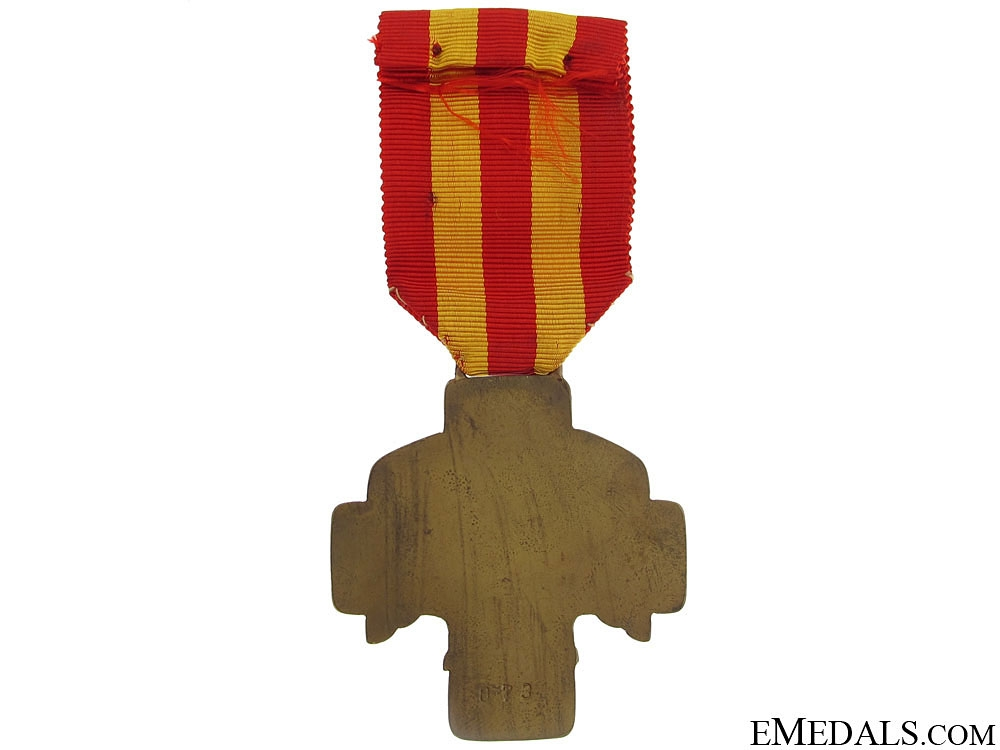Commemorative Medal of the National Revolutionary Army