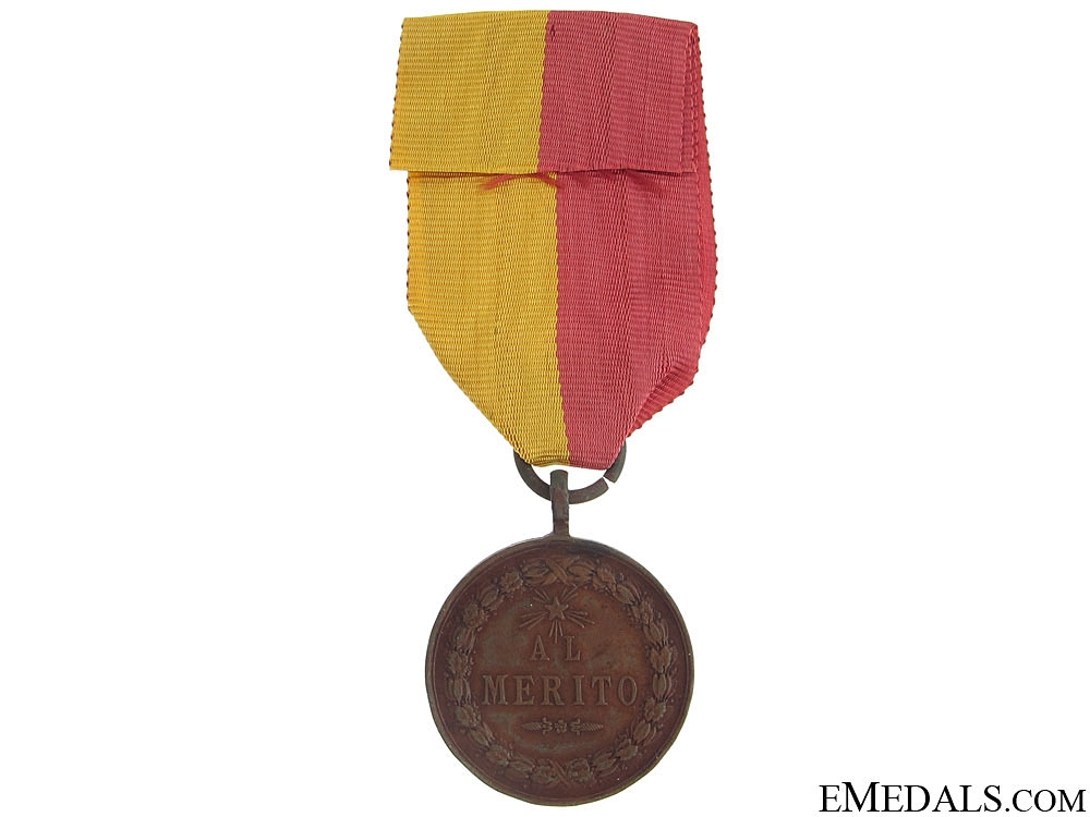 City of Rome Merit Medal
