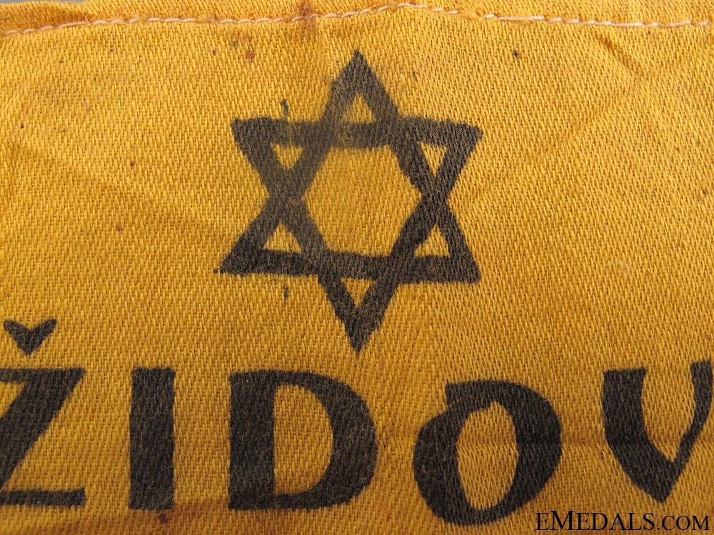 WWII Jewish National Group Armband