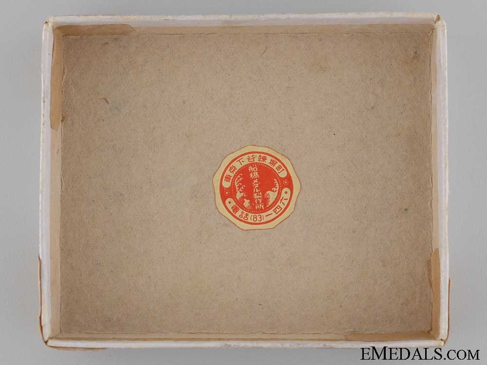 A Scarce Manchukuo Pilot's Badge in Box of Issue