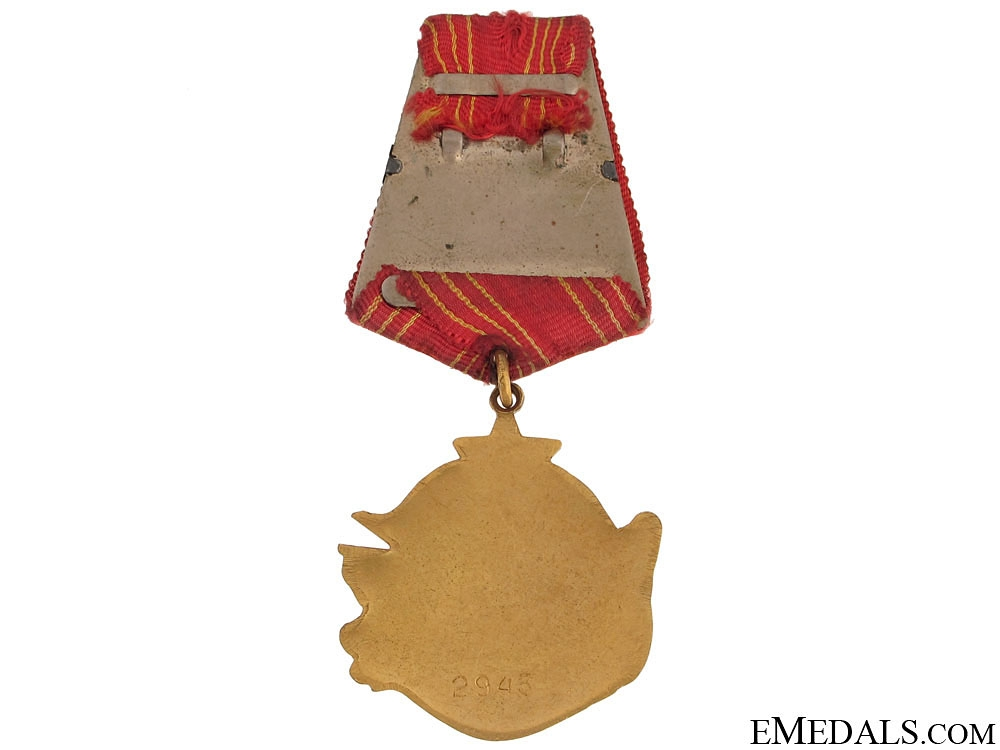 The Yugoslavian Order of Bravery