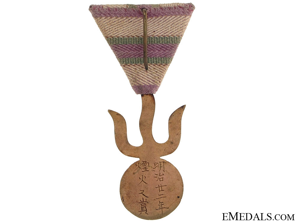 1930's Japanese Society Medal