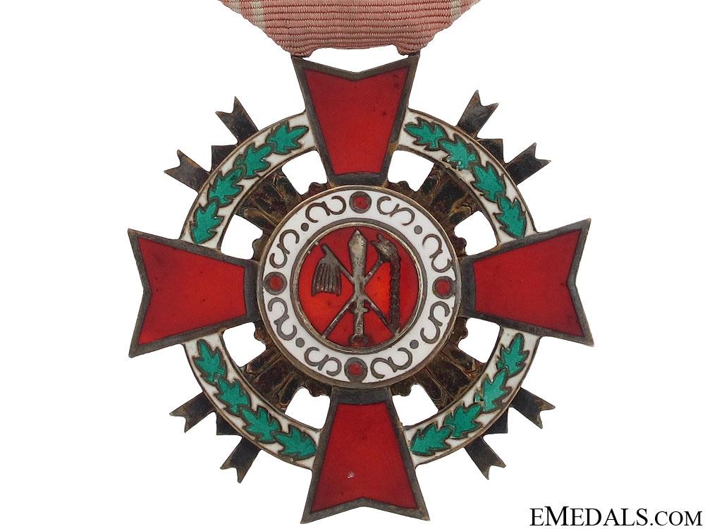 The Korean Order of Military Merit