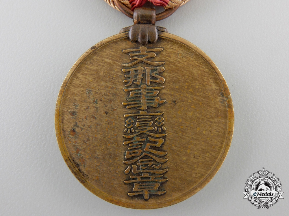 A Japanese China Incident Home Front Service Commemorative Medal