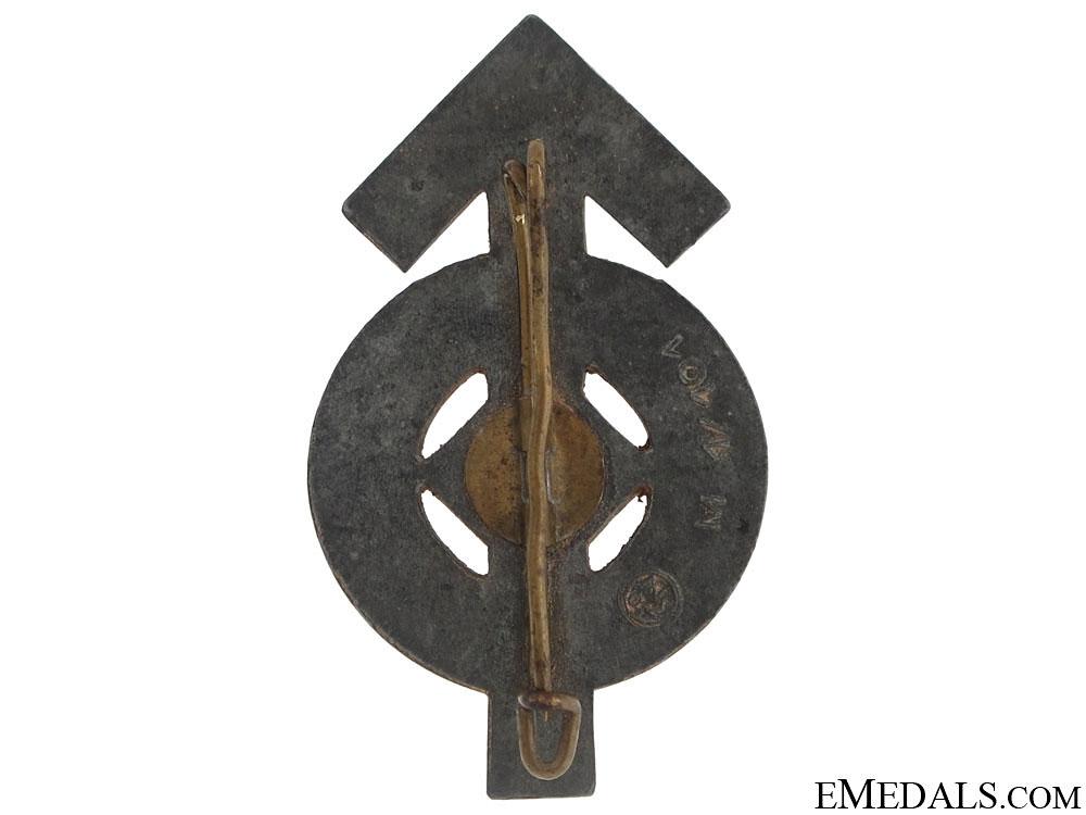 HJ Proficiency Badge – Bronze Grade