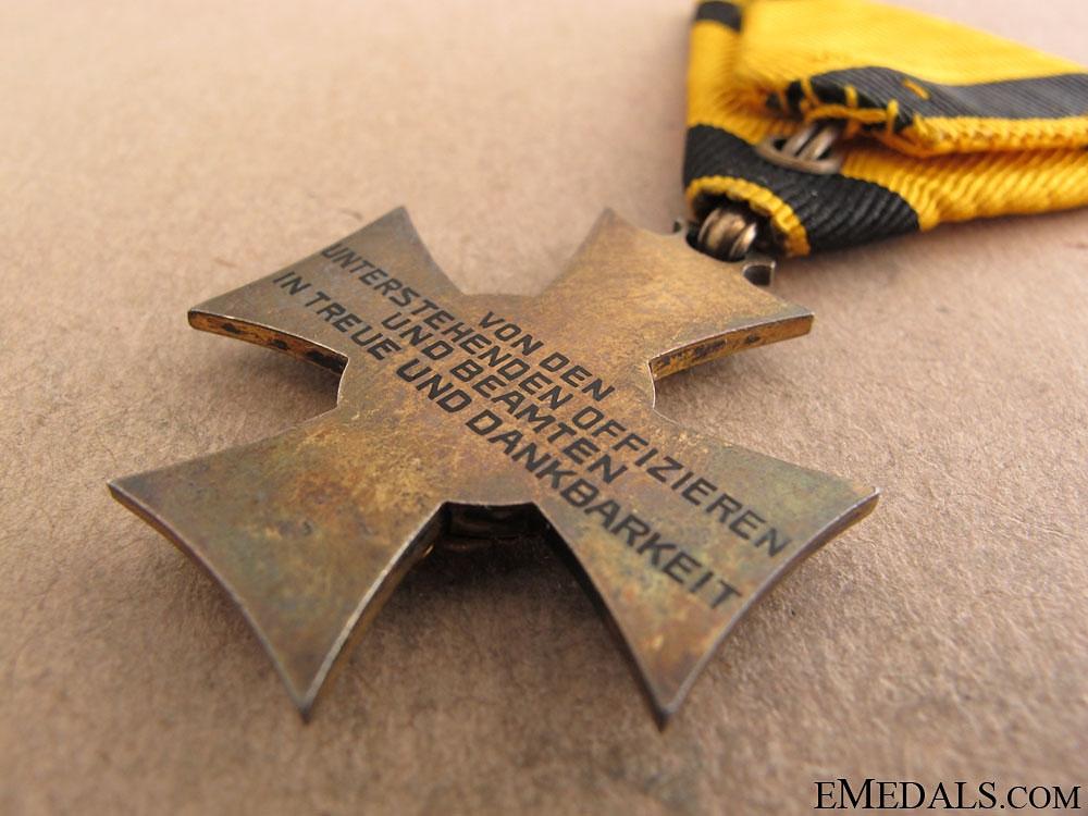 Austrian Long Service Cross with Dedication
