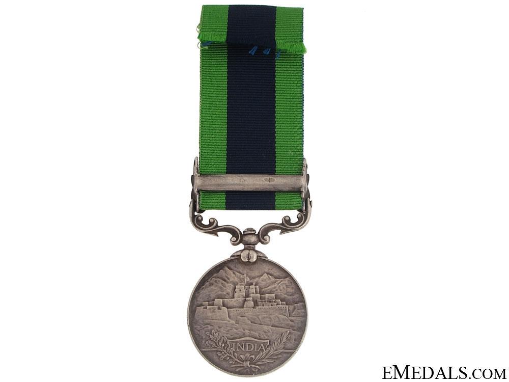 India General Service Medal - Punjab Regiment