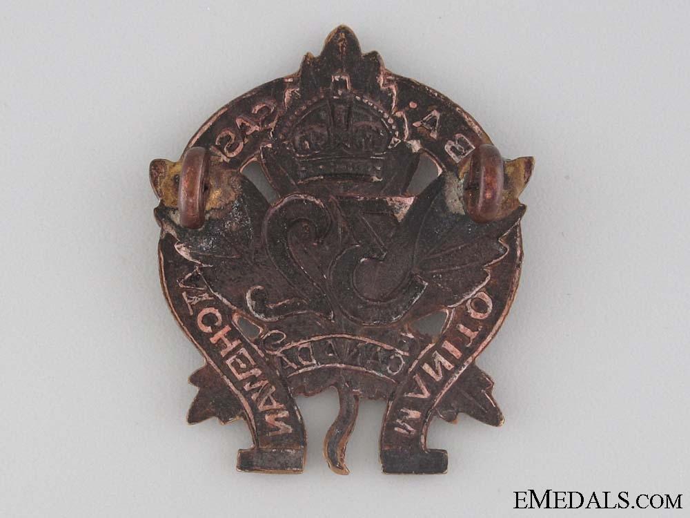 WWI 32nd Infantry Battalion Collar Tab CEF