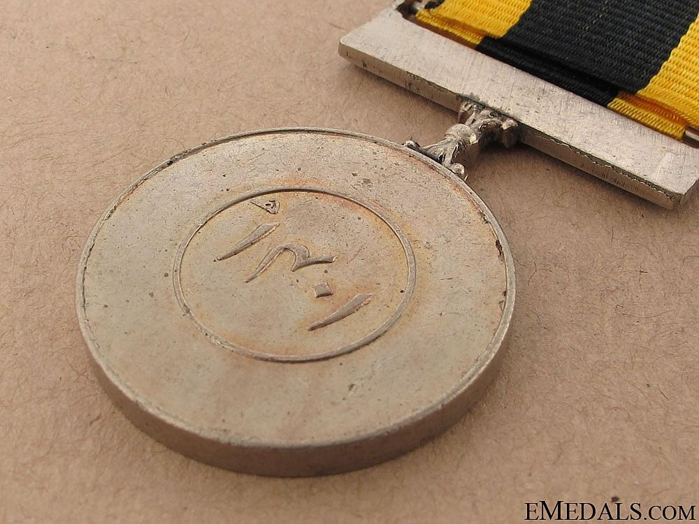 The Hirji Medal