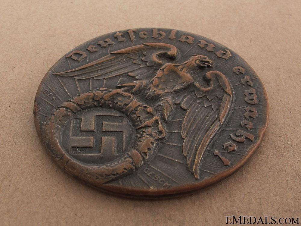 Third Reich Period Mirror