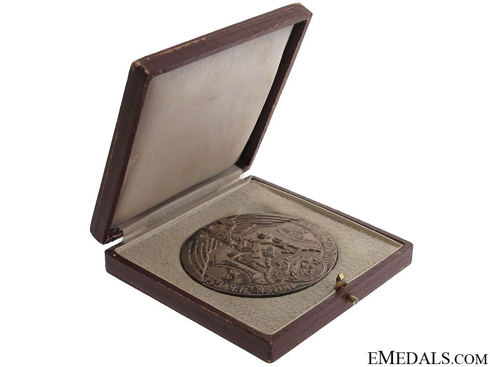 An NSDAP Silver Honor Prize