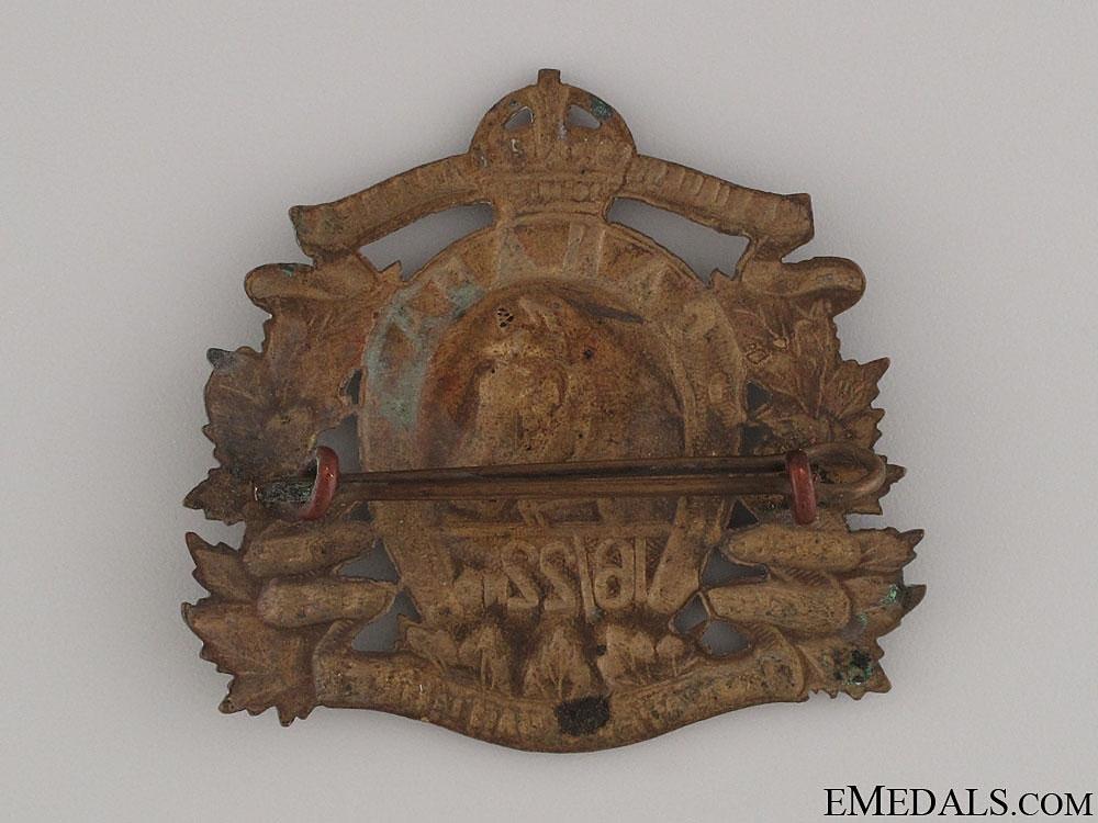 WWII 16th/22nd Saskatchewan Horse Cap Badge