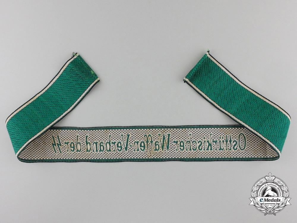 AnOstturkischerWaffen-Verband der SSCufftitle