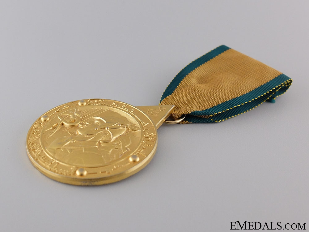 An 1921-1971 Iraqi Army Golden Jubilee Medal