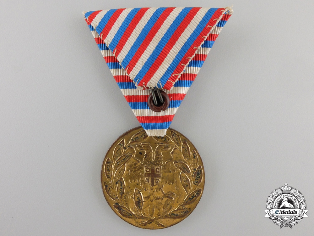 A 1912 Serbo-Turkish War Campaign Medal
