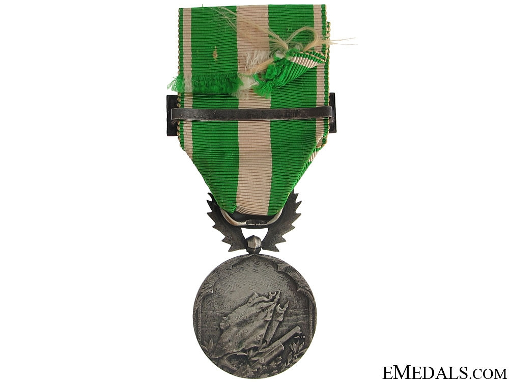 Medal for military service in French Morocco