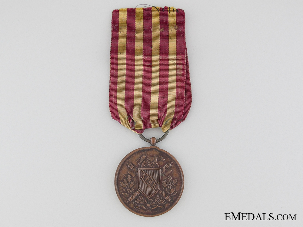 1870 Liberation of Rome Commemorative Medal