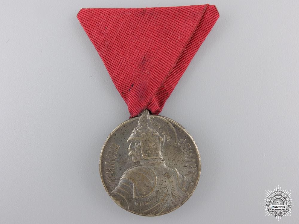 A Croatian Milosh Oblitch Medal for Bravery
