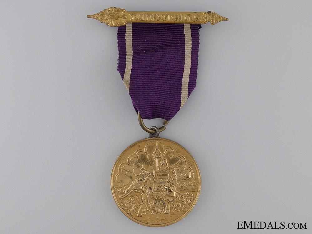 A Thai Border Service Medal
