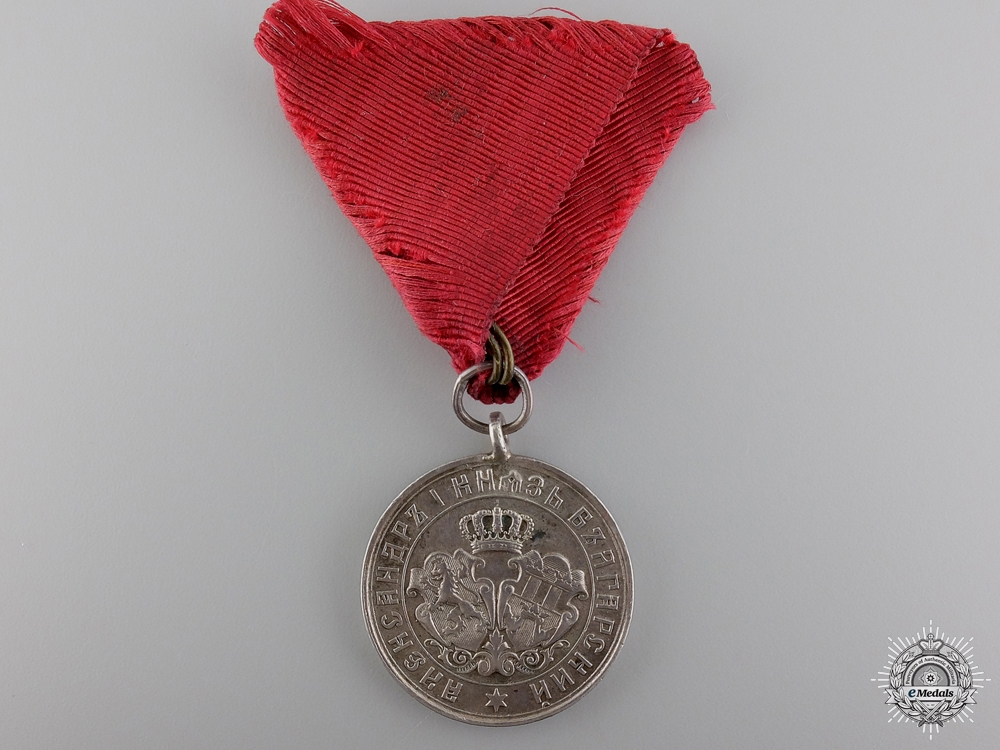 An 1885 Bulgarian Medal for the Serbian War