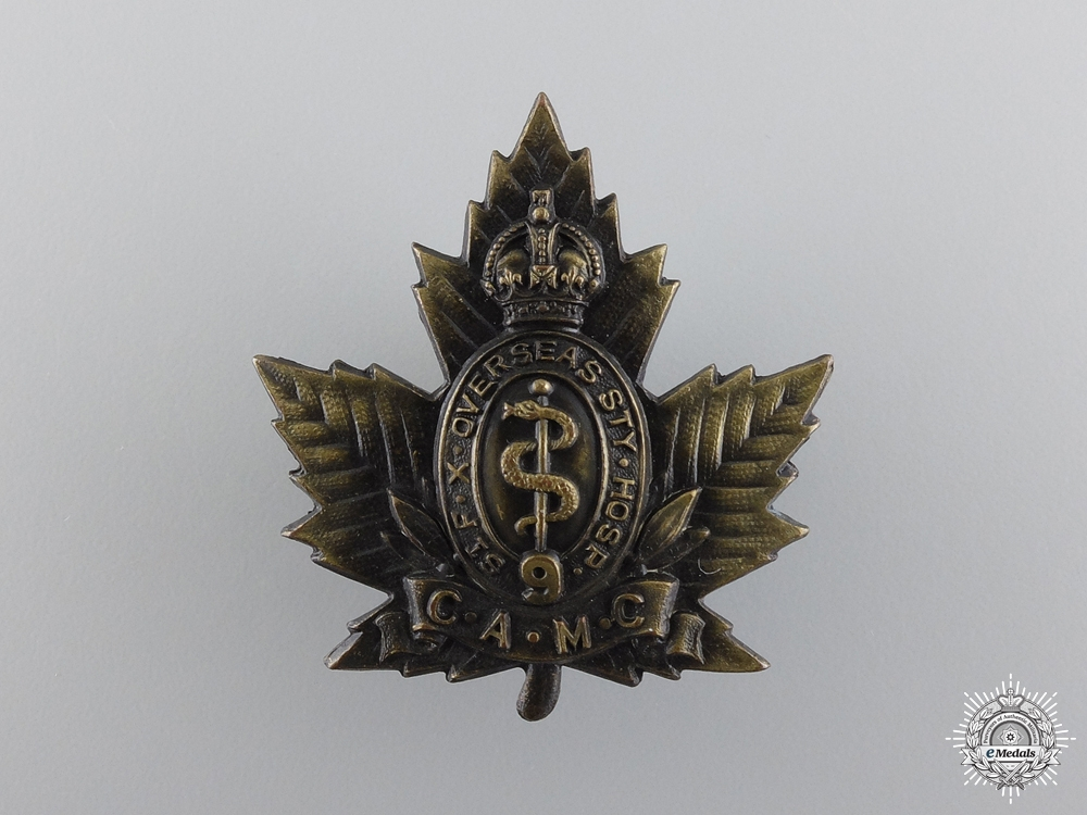 WWI 9th St. Francis Xavier Overseas Canadian Stationary Hospital Cap Badge  consign 17