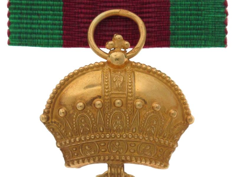 Order of St. Stephen - Knight's Cross