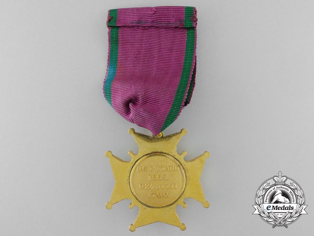 A Swedish Grand Order of the Amaranth; Gold Grade Medal