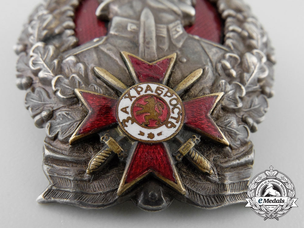 A Bulgarian Infantry Leader's 2nd Class Officer's Badge
