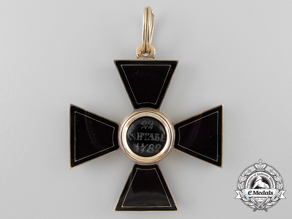 Russia, Imperial. An Order of St. Vladimir in Gold, 4th Class, c.1885