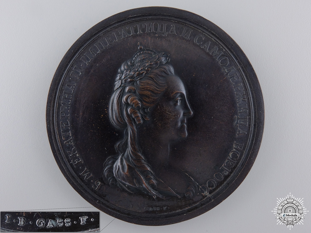 A 1777 Catherine II Bronze Table Medal