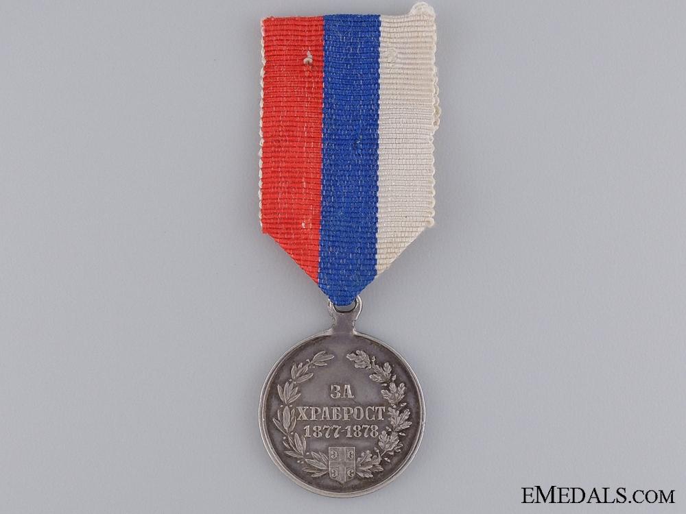 A 1877-78 Serbian Silver Bravery Medal