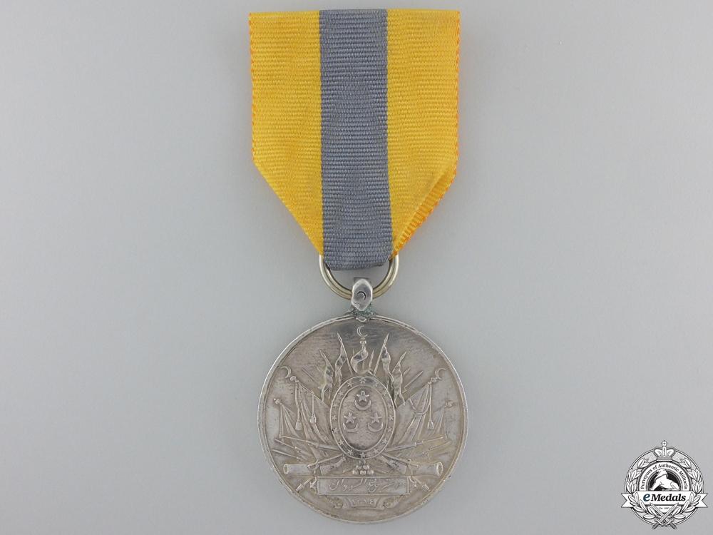 A 1896-1908 Khedive`s Sudan Medal