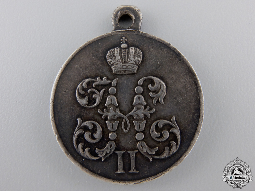 A 1900-1901 China Boxer Rebellion Medal; Silver Grade