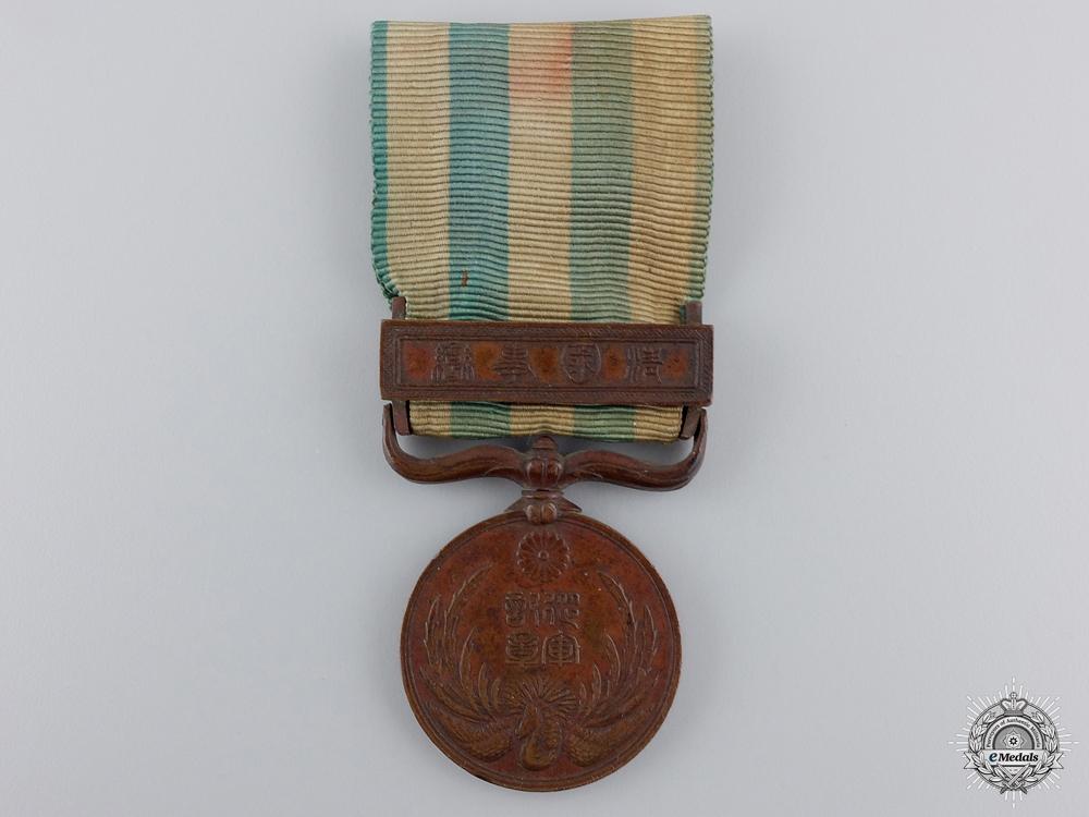 A 1900 China War (Boxer Rebellion) Medal