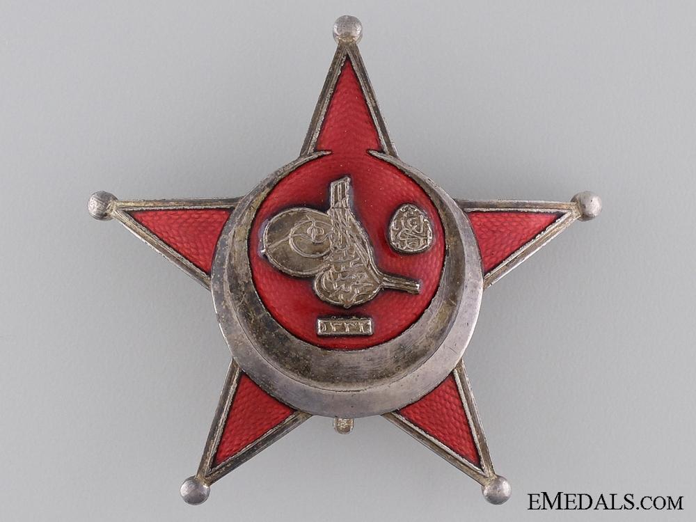 1915 Turkish Campaign Star; Iron Crescent